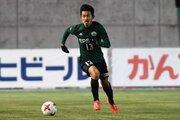 岡山、松本山雅のDF後藤圭太の移籍加入を発表「共に戦いましょう」