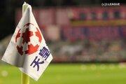 来年度の天皇杯、決勝は埼スタでクリスマスイブ開催…5月26、27日に1回戦