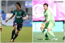 画像:長野、鳥取MF河合と秋田GK小澤を獲得…DF松原、DF西口との契約更新も発表