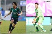 長野、鳥取MF河合と秋田GK小澤を獲得…DF松原、DF西口との契約更新も発表