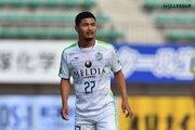 松本、湘南MF安東輝を完全移籍で獲得「勝利を届けられるよう闘う」