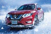 『ニッサン・エクストレイル』特別仕様車、運転支援システムを標準化。価格は280万円から