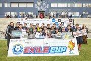 高さを生かした攻撃で全国の頂点に…大阪セントラルFCが、EXILE CUP 2017を制覇!