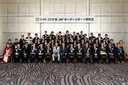 JAF、12月24日に『2020年JAFモータースポーツ表彰式』をオンラインで公開