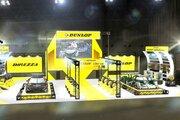 Epson NSX、ベントレー・スピード8の展示も。ダンロップ、東京オートサロンに出展