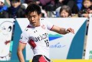 盛岡、MF安楽健太と契約更新「来年こそは結果を残し、皆さんに認めてもらえるように」