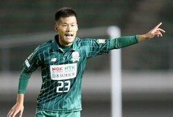 画像:岐阜、MF小野悠斗と来季契約更新を発表「来年は岐阜の飛躍の年に…」