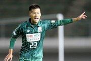 岐阜、MF小野悠斗と来季契約更新を発表「来年は岐阜の飛躍の年に…」