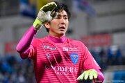 GK六反、横浜FCへの完全移籍が決定! 今季は清水から期限付き移籍し24試合に出場