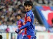 FC東京、久保建英ら5選手と契約を延長…来季に向けて15選手と契約更新