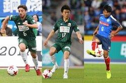 画像:徳島が3選手を獲得…岐阜のシシーニョ&大本、水戸の内田が完全移籍