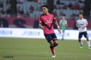 横浜FM、C大阪から水沼宏太を完全移籍で獲得! プロデビューを果たした古巣へ復帰