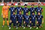 アジア杯臨む日本代表の背番号決定! 中島翔哉が10番、武藤嘉紀は「13」