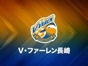 長崎、FW畑潤基の復帰を発表…沼津ではチーム最多となる8得点を記録