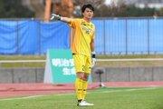 新潟、横浜FMからGK田口潤人を獲得…今季はJ3藤枝で21試合に出場