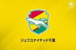 画像:千葉、佐藤寿人の契約延長を発表! Jリーグ通算550試合で218ゴールをマーク