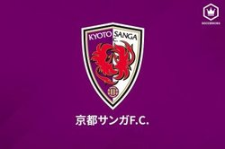 画像:京都、横浜FMから李忠成を完全移籍で獲得! Jリーグ通算332試合で79得点を記録