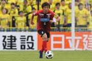札幌MF兵藤慎剛、仙台へ完全移籍「自分の可能性を広げてみたい」