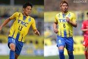 J2昇格の栃木、2選手との契約更新を発表…FW上形「日々謙虚に愚直に」