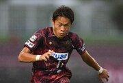 琉球のFW才藤龍治が富山へ完全移籍「昇格するために全力でプレーします」