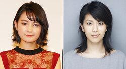 画像:松たか子、葵わかな&高橋一生らの応援浴び「わろてんか」主題歌歌唱「第68回紅白歌合戦」