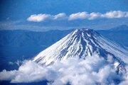 富士山はひとつじゃない! 初夢に出てきてほしい全国の「ご当地富士」をご紹介