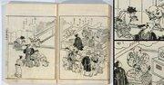 江戸時代の大阪人は、ドブネズミに母乳をあげていたらしい