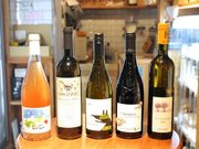 築地ワインバーの目利きが厳選! おせちの一品に合わせたい「自然派ワイン」BEST5