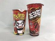 韓国「ソックリ菓子」ガチ食レポ 禁断の食べ方に挑戦「ヤンヤンつけボー」