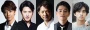 吉沢亮主演で新たな「半沢直樹」の序章を描く…「『半沢直樹イヤー記念・エピソードゼロ』~狙われた半沢直樹のパスワード~」放送