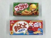 韓国「ソックリ菓子」ガチ食レポ 見た目はちょっと汚いけど...「おっとっと」
