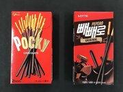 韓国「ソックリ菓子」ガチ食レポ 謎のケミカル臭に困惑...違和感だけが残った「ポッキー」