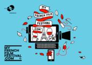最新フランス映画をオンラインで!「マイ・フレンチ・フィルム・フェスティバル」開催