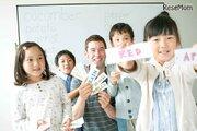 開成教育グループ「学童保育付き英会話スクールIVYKIDS(アイビーキッズ)」を4月に開校