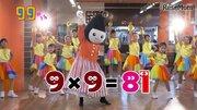 酒田米菓×日本コロムビア「99のうた」オリジナルダンスYouTube解禁