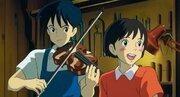 14歳の高橋一生が声の出演『耳をすませば』金曜ロードSHOW!で今夜放送