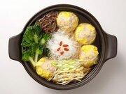 横浜中華街『招福門』らが開発して話題の「ビッグシュウマイ入り鍋」の魅力とは?