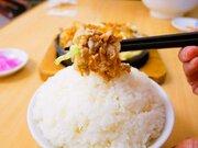 デカくて旨い! 一度は食べておきたい関東の「大盛り定食」の名店5選