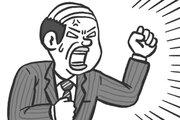 ロジハラ上司のひどいエピソード「君のせいで30分が無駄になった。君の試行錯誤が生産性を下げた」
