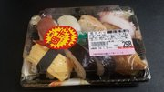 安すぎて怖い!スーパー玉出「激安寿司」に挑戦 不安だった生モノも、食べたら意外と...