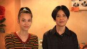 水原希子×長島有里枝、表現の可能性を語り合う!「SWITCHインタビュー」