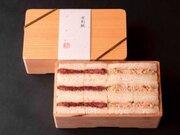 但馬牛&燻製サーモンの競演! 超豪華な『築地STEAK 哥利歐』の「特製サンドイッチ」とは?