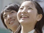 【中学受験2019】関西1/19入試解禁、当日の解答速報も