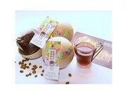 花火玉にコーヒー!? 日本三大花火大会の一つ長岡花火の「正三尺玉」をイメージした「花火玉珈琲」とは?