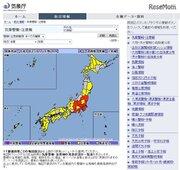 東京など関東に大雪警報…塾で休講続出、試験開始を遅らせる大学も