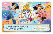 【ディズニー】全ホテルで35周年を盛大にお祝い!利用者限定のオリジナルグッズも登場