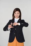 吉高由里子、阿川佐和子・原作ドラマで新米検事に!「誰もが共感できるお仕事ドラマ」