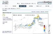 日本海側など25日にかけて大雪、受験生は交通障害に注意