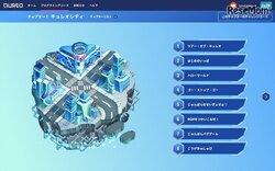 画像:サイバーエージェント、プログラミング学習サービス「QUREO」開始