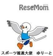 東京マラソン2020、被災3県の高校生ランナー100名招待
